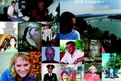 """Обложка журнала """"Край городов"""" 47, С.П.Б., изд.""""Век искусства"""", 2008г."""