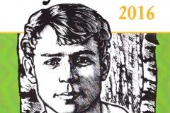 """Сборник финалистов литературной премии """"Русь моя"""" имени С.Есенина за 2016г."""