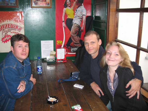 """После """"Горбушки"""", Игорь Куликов, Алексей и Марина Горячевы, 2006 г."""
