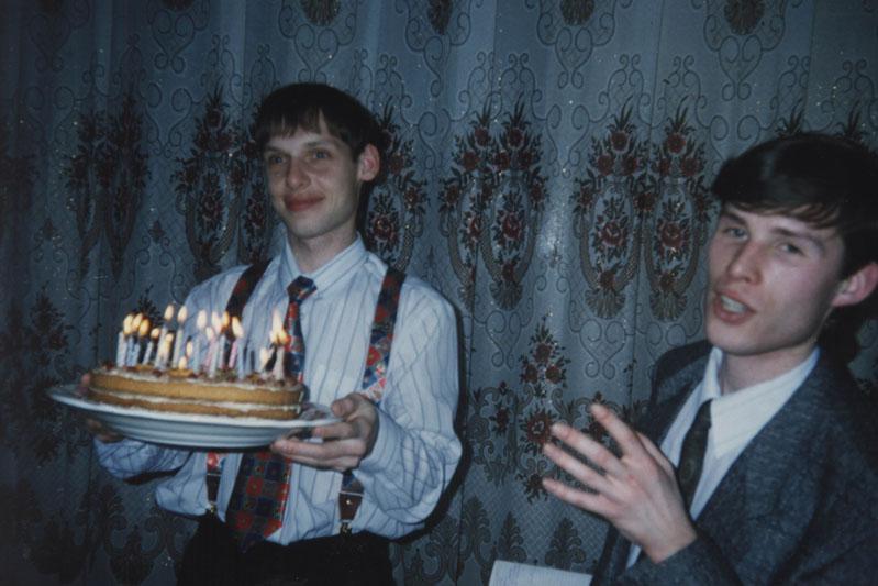 день рождения А.Горячева, Алтуфьево, 1997г.