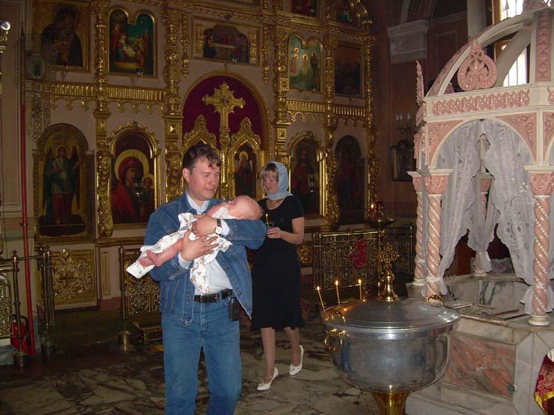 Крестины племянника, 2009г.