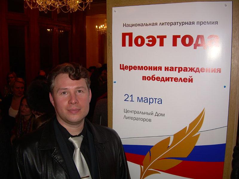 """Игорь - номинант литературной премии """"Поэт года""""-2012"""