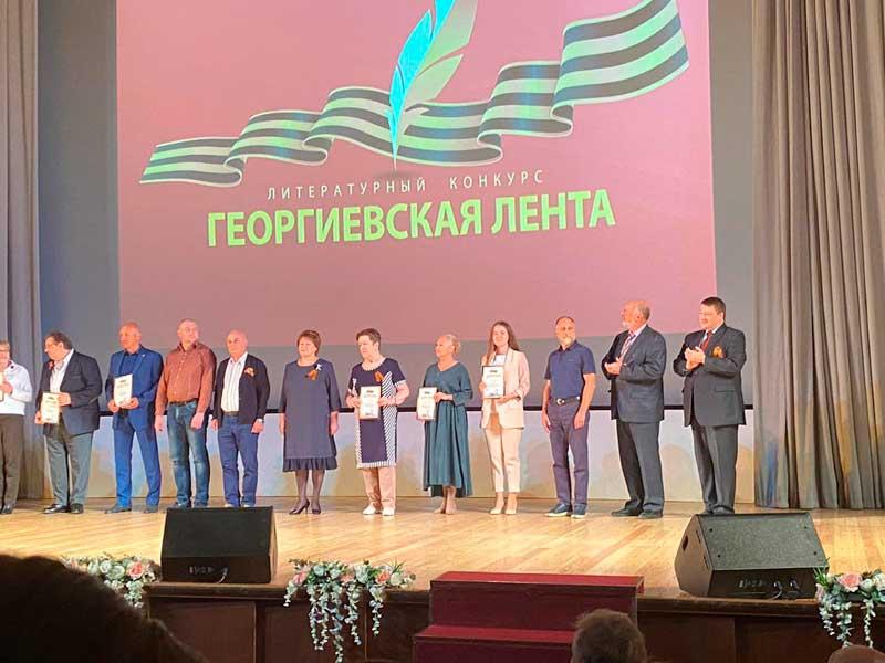 """Финалиста конкурса «Георгиевская Лента\"""" за 2019-2020 годы"""