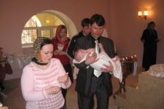 Крёстный отец, 2008г.