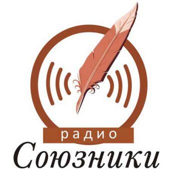ВИА «Тандем» на радио «Союзники»  г.Новокузнецк!